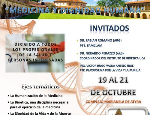 """""""Medicina y dignidad humana"""": V Congreso de FAMCLAM"""