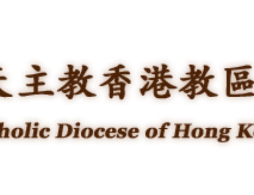 Pastoral measures in connection with the pandemic
