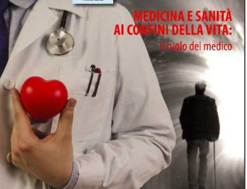 AMCI: Convegno a Roma su Medicina ai confini della vita